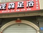 转让晋安-古城小区65㎡美容院5万元