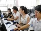 开发区山木培训office 软件团体培训个人学习啦