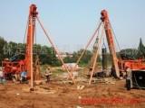 桩基钻孔施工队