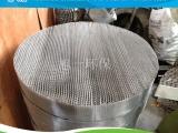 丝网波纹填料,萍乡旭一生产厂家销售不锈钢丝网波纹填料