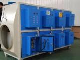 深圳等离子净化器环保工程造价,喷漆房废气处理