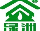 哈尔滨鑫绿洲专业防水公司 诚信企业十年质保放心!