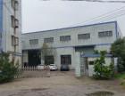 独院,带牛腿)高明富湾工业区4300方标准厂房出租