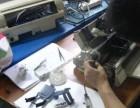 宁波各个区打印机维修加粉灌墨 复印机维修 上门服务