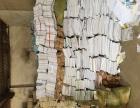 长沙废纸回收长沙废旧物资回收长沙废料回收
