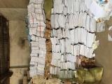 長沙廢紙回收長沙廢舊物資回收長沙廢料回收