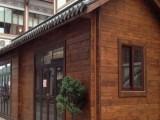 襄阳防腐木木屋的价格是多少