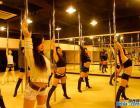 郑州舞蹈培训班 郑州舞蹈培训学校 郑州学舞蹈 皇后舞蹈