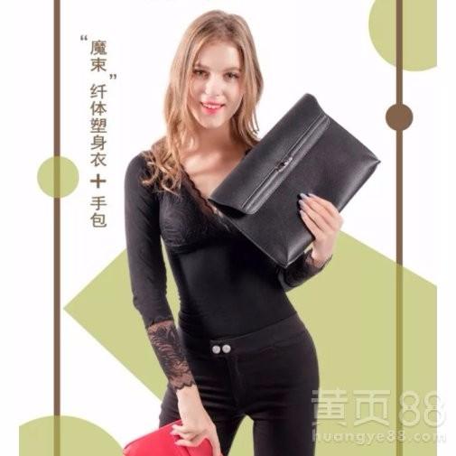 付爱宝 LOVE AT ME纤体塑身衣批发零售一对一送手包