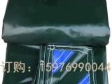 珠海帆布厂家订做防雨帆布防火布彩条布篷布油布订做推拉蓬