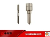 喷油嘴生产厂家供应DSLA150P357机械气压喷油嘴