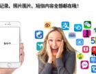 iphone专业扩容64 128 立等可取