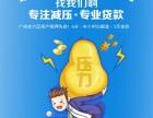 广州银柏房产抵押贷款先息后本还款无压力