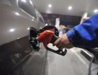 郑州24H汽车道路救援送油搭电补胎拖车维修