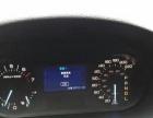 福特锐界2012款 锐界 2.0T 自动 精锐型(进口) 全程4