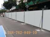 江门市政道路施工围挡 地铁围蔽围挡 活动夹芯板围挡