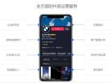 杭州抖音代运营公司