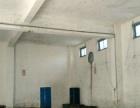 2600平米厂房、仓库出租