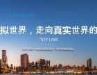 PRO交易所推出OIS众筹和TOP链,为区块链的发展助力