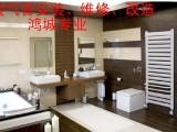 海淀田村路水管维修安装 暖气安装维修 卫生间水管改造