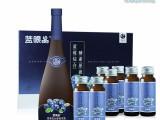 加海生物科技蓝眼晶蓝莓酵素原液50ml 7瓶/盒