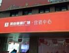 上海项山商业广场