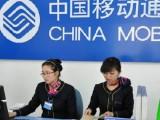 广东省广州市报装中国移动光纤宽带58套餐免费一年