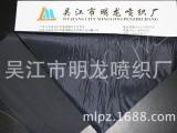 420D牛津布PVC环保新欧标 箱包面料 生产厂家 布料厂家