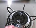 专业家电清洗油烟机、洗衣机、热水器、空调全场八五折