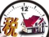 北京专业办理纳税申报费用多少