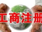 注册投资公司,上海市崇明开发区办事处