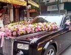 提供豪车婚庆租赁服务,价格低服务到位