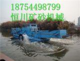 水草粉碎船多少钱 苏州水面保洁船