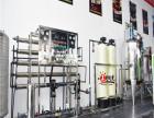 北京美好时光厂家供应汽车尿素生产设备