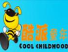 酷派童年童装加盟
