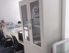全新办公家具低价出售(办公桌、办公椅、会议桌)