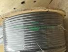 高价现金求购馈线光缆光钎猫交换机OLT业务板件等一切通讯器材