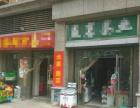 长清恒大绿洲商业街盈利超市/茶叶店转让