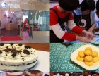 惠州市惠城区烘焙培训中心,惠州蛋糕培训班学做蛋糕