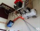 津南区双港金地意境专业清洗地采暖维修地采暖 更换分水器温控阀