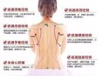 成人中医针灸培训 广州特色针灸针法培训申报国家证书