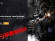 广州三军 双轨直销软件 双轨直销系统 软件开发定制
