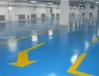 室内停车场地面用什么漆君诚丽装停车场防滑地坪漆