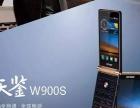 全新金立商务手机W900S,32G内存,4G运行。双4G双卡。双