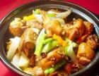 加盟重庆鸡公煲需要多少费用-口味正宗