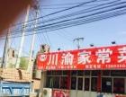 通州甘棠镇55㎡美容院生意转让,美容美发店低价转让