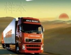 金阳安能物流,大小货上门取货 包送货上门 全国联运
