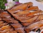 周宝珍卤味技术专业培训创业指导加盟 卤菜熟食