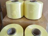 上海供应杜邦凯夫拉纤维 芳纶纤维