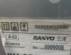天津大港低价处理展示柜冰柜